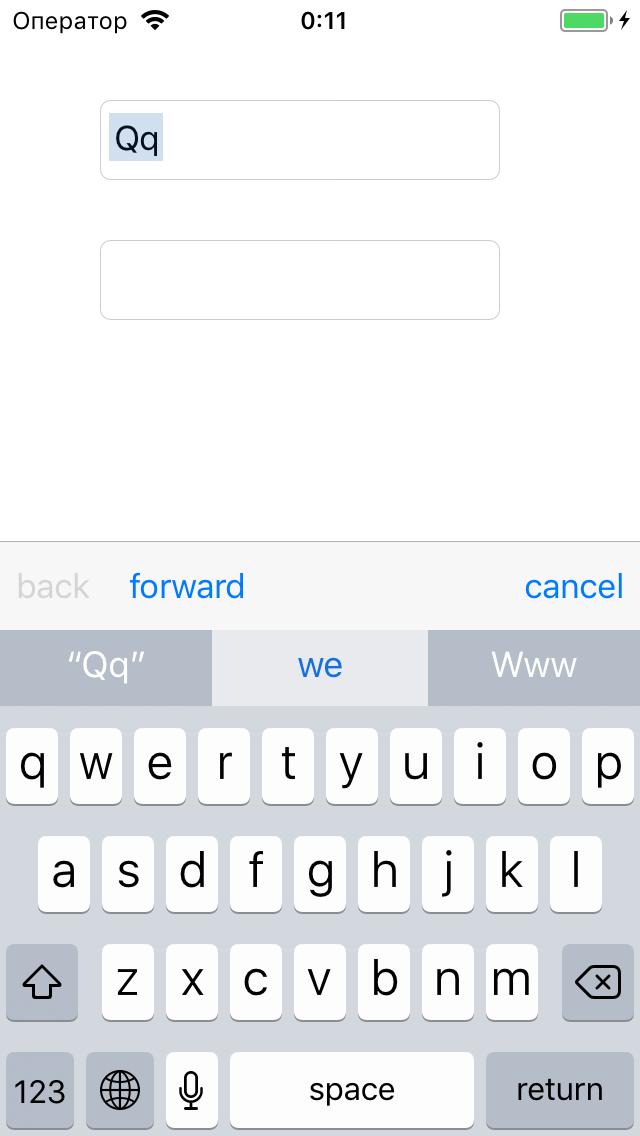 ajoutez une vue sur le dessus du clavier en utilisant